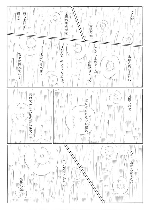 kageyama_001_580