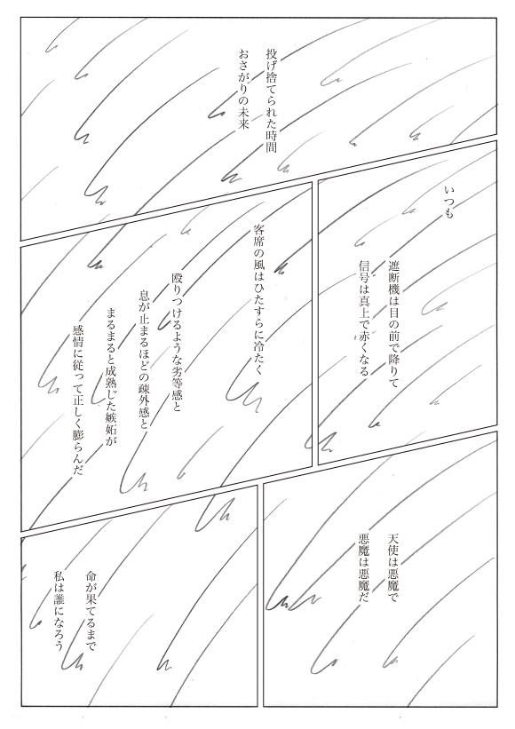 kageyama_005_580