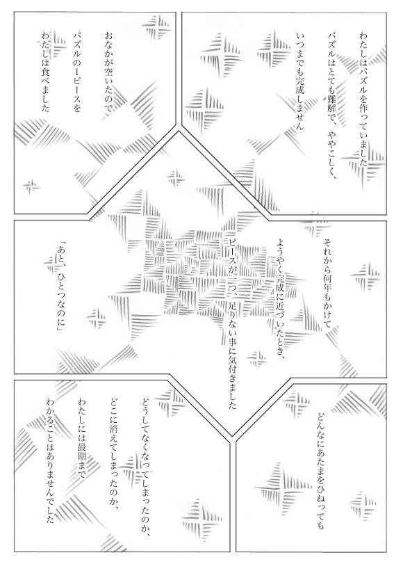 kageyama_007_580