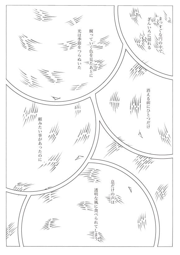 kageyama_008_580