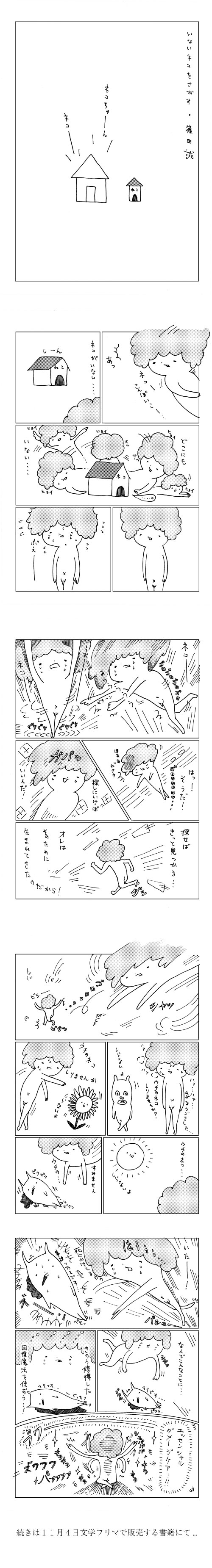 sample_500