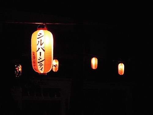 shirosaki_009_003_500